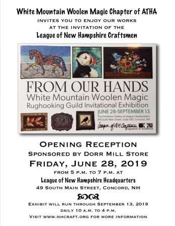 NH Rug Show June 28-Sep 13 2019